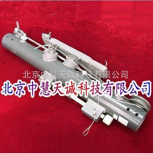 带颠倒表架球阀采水器/球阀式采水器颠倒表支架 型号:TXH-008