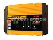 6816NJ-NFA纽福克斯 4~25A 高频电瓶充电器6816NJ-NFA