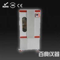 BSD-250振荡培养箱生产厂家