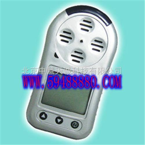 多功能气体检测仪/便携式气体检测仪