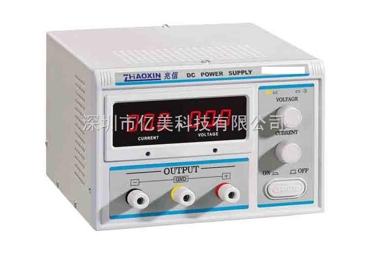 厂家直销兆信kxn-1560d可调直流电源