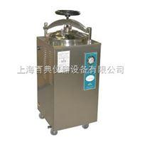 YXQ-LS-100SII立式压力蒸汽灭菌器厂家直销