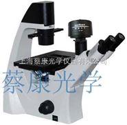 科研级倒置显微镜XDS-800C