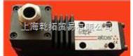 -進口ATOS導式方向閥,DHZO-TE-051-L5/Y