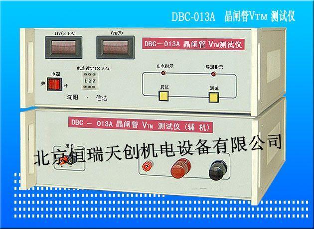北京晶闸管通态峰值电压测试仪|压降测试仪