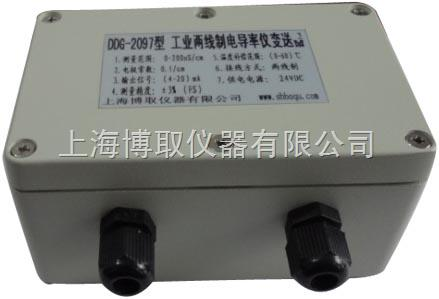 上海PHG-2095APH变送模块,带输出PH变送器