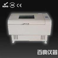 BSD-WF2350特大容量卧式摇床(恒温带制冷)生产厂家