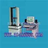 微机控制电子万能试验机 型号:JY/XW-20KN