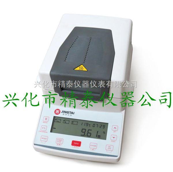 JT-K8塑料水分测量仪,塑料水分仪