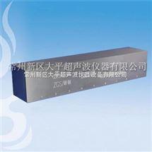ZGZ铸钢试块、ZGZ对比试块系列3025-6200