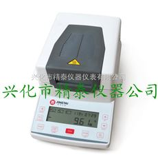 JT-K6食品水分检测仪 精泰仪器正品 食品水分仪批发