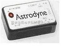 ASD03-12S53W ASD03系列 DC-DC 模块电源 西安浩南电子