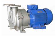 不锈钢水环式真空泵