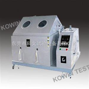 KW-ST-60深圳鹽霧試驗箱,深圳鹽水噴霧試驗箱