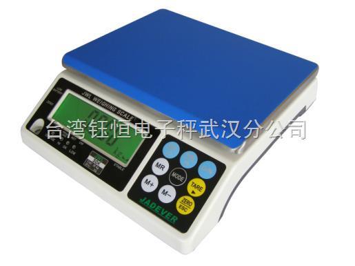 3Kg电子秤生产厂家