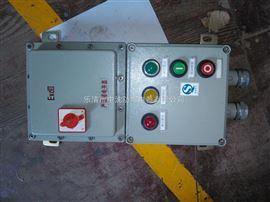 BQJ52-17防爆星三角起动箱、定做防爆星三角起动器、防爆星三角