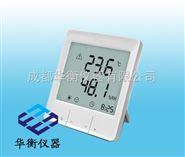 Smart 桌面智能温湿度记录仪