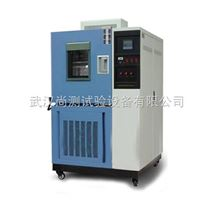 SC/GD(J)W-500高低温交变湿热箱