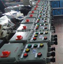 防爆磁力起动器型号_LBQC防爆磁力起动器_防爆起动器