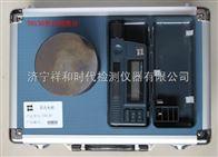 TH130便携式里氏硬度计