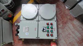 BXM防爆照明配电箱_BXD防爆动力配电箱_防爆配电箱