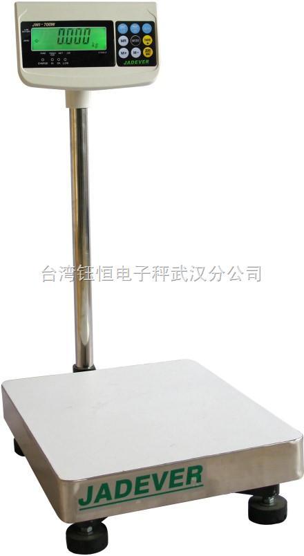 中國臺灣鈺恒電子秤價格