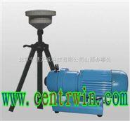 中流量(TSP/PM10)采样器型号:QYTXY-120