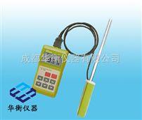 日本SK-200日本SK-200淀粉水份測定儀 (便攜式水分測量儀)
