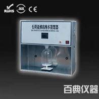 石英自动双重纯水蒸馏器1810-B生产厂家