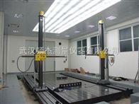 CLY-N(电动)系列江西南昌九江单臂三维测量机