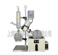 RE-301(3L)旋轉蒸發器