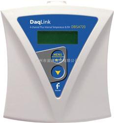 Fourtec DataLink多通道数据记录仪