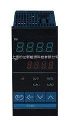 C700智能工业调节器温度控制器