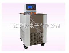 QYHX-1030低温恒温循环器