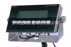 XK3150-EX防爆儀表