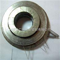 DN125DN125nai高温环形金属缠rao垫
