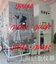 JY-FN散热器风洞性能试验台