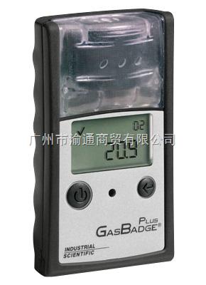 GB Plus-二氧化氮检测仪