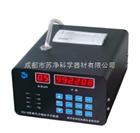 CSJ-C苏州自动化操作简单明了激光尘埃粒子计数器