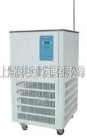 DLSB-50L(10℃-120℃)低溫冷卻液循環泵,制冷循環泵