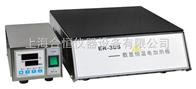 ER-30S电热恒温加热板 实验室用加热板