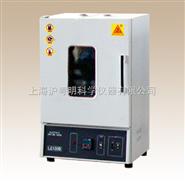 上海实验厂LG100B理化干燥箱