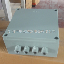BXJ51BXJ51防爆接线箱浙江_防爆接线箱_防爆接线箱