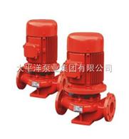 XBD-LXBD-L消防泵厂家