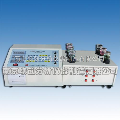 多通道铝合金分析仪器