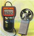 AVM-301/303風速儀