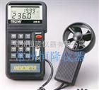 AVM07风速计/风量/风温