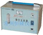 BFC-35DBFC-35D粉尘采样器 粉尘采样仪
