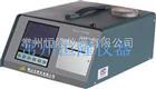 汽车排气分析仪(大屏幕液晶显示)