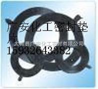 型号齐全专业生产橡胶垫